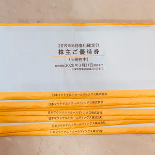 マクドナルド(マクドナルド)のマクドナルド 株主優待 35冊(フード/ドリンク券)