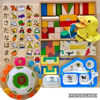 ボーネルンド(BorneLund)の赤ちゃんのおもちゃ 食器 9種セット 赤ちゃん お値下げ‼️(積み木/ブロック)
