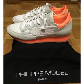 フィリップモデル(PHILIPPE MODEL)の【新品未使用】PHILIPPE MODEL/フィリップモデル  Tropez(スニーカー)