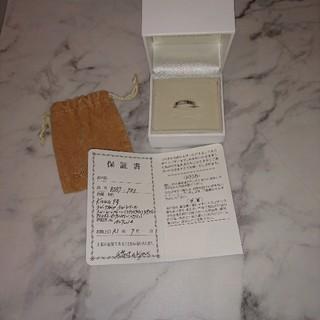 Coffret  a  Bijoux アミュレット リング(リング(指輪))