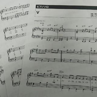ポケモン(ポケモン)の『V』🎹ピアノ楽譜(ポピュラー)