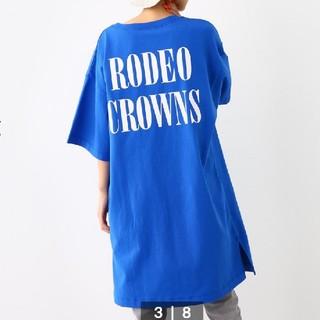 ロデオクラウンズワイドボウル(RODEO CROWNS WIDE BOWL)のルーズTワンピ(ひざ丈ワンピース)