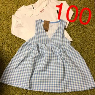 ジャンパースカート ワンピース  100サイズ(ワンピース)