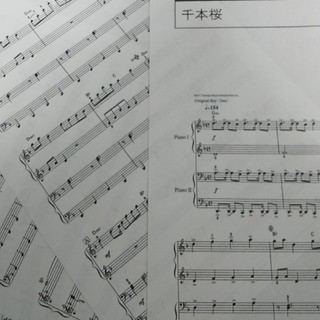 千本桜🎹ピアノ楽譜(ポピュラー)