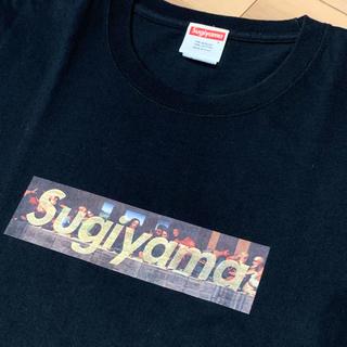 シュプリーム(Supreme)のSugiyama Last Supper BOXロゴ BOXLOGO Tシャツ(Tシャツ/カットソー(半袖/袖なし))