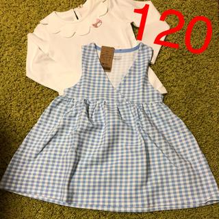 ジャンパースカート ワンピース  120サイズ(ワンピース)
