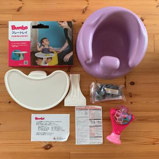 バンボ(Bumbo)のBumbo バンボ テーブル  セット(その他)