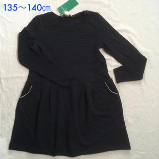 エイチアンドエム(H&M)の『新品』H&M 女の子用 長袖ワンピース 135〜140㎝サイズ(ワンピース)