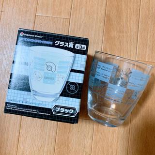 ポケモン(ポケモン)のポケモン グラス(グラス/カップ)