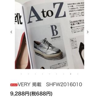 riko25様専用 birthdaybash シルバーシューズ 24センチ(ローファー/革靴)