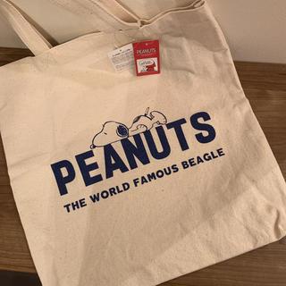 ピーナッツ(PEANUTS)のスヌーピー キャンバストート☆(エコバッグ)