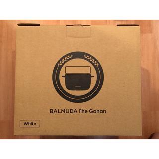 バルミューダ(BALMUDA)の新品 BALMUDA The Gohan(炊飯器)