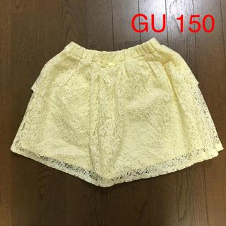 ジーユー(GU)のインナーパンツ付きスカート GU(スカート)