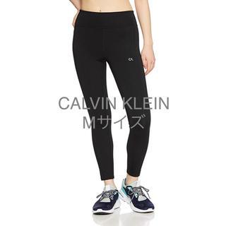 カルバンクライン(Calvin Klein)の新品タグ付 CALVIN KLEIN 反射性テープ レギンス 定価15180円 (レギンス/スパッツ)