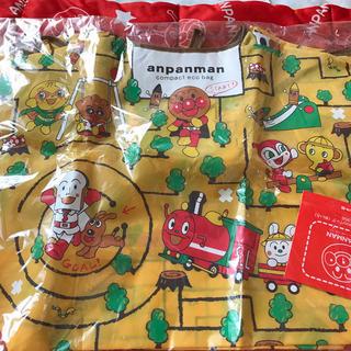アンパンマン - アンパンマン  先生用 エコバッグ。ecoバッグ フレーベル館限定(めいろ)