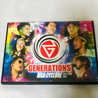 ジェネレーションズ(GENERATIONS)のGENERATIONS LIVE TOUR 2017 MAD CYCLONE(ミュージック)