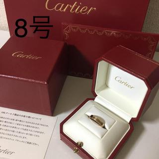 カルティエ(Cartier)の《証明書あり☆》カルティエ スリーゴールド リング 指輪(リング(指輪))