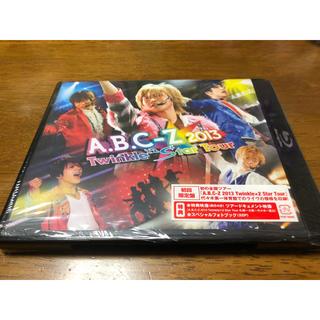 エービーシーズィー(A.B.C.-Z)のA.B.C-Z 2013 Twinkle×2 Star Tour(初回限定盤)(ミュージック)