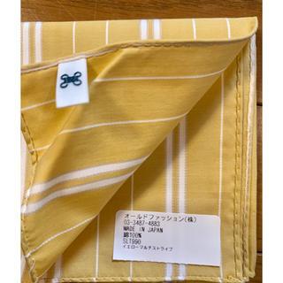 ドゥロワー(Drawer)の★htokyoハンカチ専門店イエローマルチストライプハンカチ新品(ハンカチ)