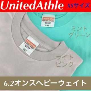新品  無地 ユナイテッドアスレ 5.6oz Tシャツ XSサイズ2枚  bza(Tシャツ/カットソー(半袖/袖なし))