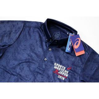 アシックス(asics)の(新品)アシックス ポロシャツ 紺蛇柄 XL(ポロシャツ)
