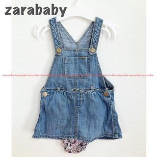ザラキッズ(ZARA KIDS)のzarababy ザラベビー デニム ワンピース サロペット ジャンパースカート(ワンピース)