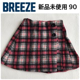 ブリーズ(BREEZE)の新品 BREEZE ブリーズ チェックラップスカート 90 プリーツ(スカート)