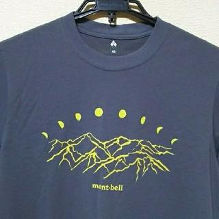 モンベル(mont bell)のモンベルTシャツ 男女兼用XSサイズ(Tシャツ(半袖/袖なし))