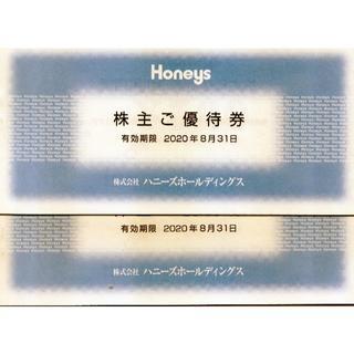 ハニーズ(HONEYS)のハニーズ優待 6000円券   ラクマ無料(ショッピング)