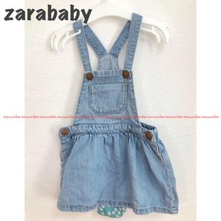 ザラキッズ(ZARA KIDS)のザラベビー zarababy デニム サロペット ジャンパースカート ワンピース(ワンピース)