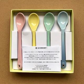 ルクルーゼ(LE CREUSET)のルクルーゼ   スプーン  4色 セット  未使用(カトラリー/箸)