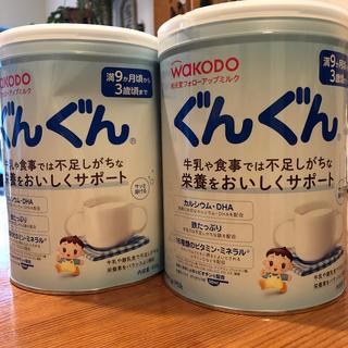 ワコウドウ(和光堂)のぐんぐん フォローアップミルク 粉ミルク (乳液/ミルク)