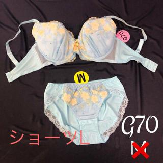 水色の花柄刺繍とイエローリボンで清楚なブラ・ショーツセットG70(ブラ&ショーツセット)