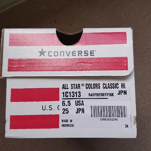 CONVERSE(コンバース)のコンバース (ハイカット) メンズの靴/シューズ(スニーカー)の商品写真