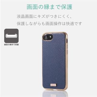 エレコム(ELECOM)の専用 エレコム iPhone8 iPhone7 ソフトケース ネイビー(iPhoneケース)
