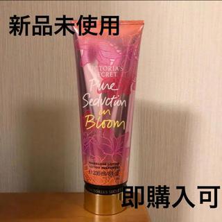 ヴィクトリアズシークレット(Victoria's Secret)のヴィクトリアシークレット ボディクリーム 新品 ピンクグァバ(ボディクリーム)