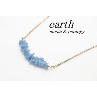 アースミュージックアンドエコロジー(earth music & ecology)の【R807】アースミュージックアンドエコロジー ブルーカルセドニー ネックレス (ネックレス)