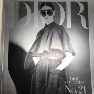 ディオール(Dior)のDior MAGAZINE No.21(ファッション)