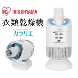 アイリスオーヤマ(アイリスオーヤマ)の衣類乾燥機カラリエ IK-C300(衣類乾燥機)