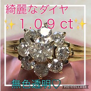 ♡大特価♡ 綺麗なダイヤ✨1.09ct✨フラワーリング  k18イエローゴールド(リング(指輪))