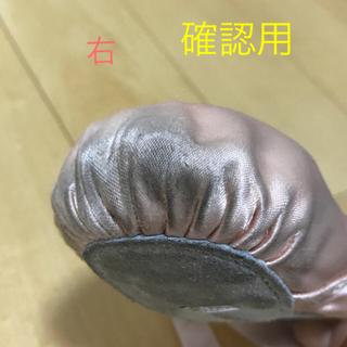 チャコット(CHACOTT)のチャコット サテンシューズ 20.5cm 確認用(バレエシューズ)