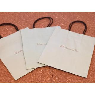 アフタヌーンティー(AfternoonTea)のアフタヌーンティー 紙袋 3枚(ショップ袋)