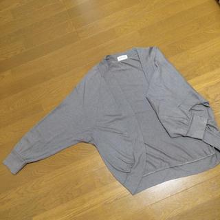 ツモリチサト(TSUMORI CHISATO)のツモリチサト カーディガン(カーディガン)