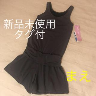 チャコット(CHACOTT)のチャコット♡オールインワンショート丈 新品☆Sサイズ(ヨガ)