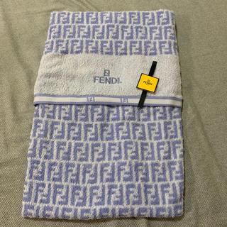フェンディ(FENDI)の新品 フェンディ  バスタオル(タオル/バス用品)