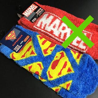 マーベル(MARVEL)のMARVEL マーベル スーパーマン 暖か 靴下 キャラックス (ソックス)