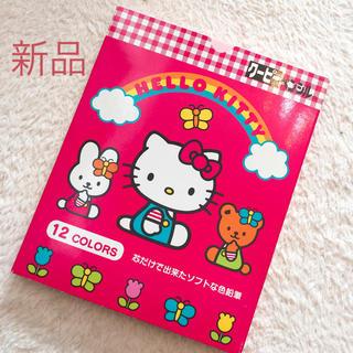 ハローキティ(ハローキティ)の新品☆キティちゃん クーピー 12色(ペン/マーカー)