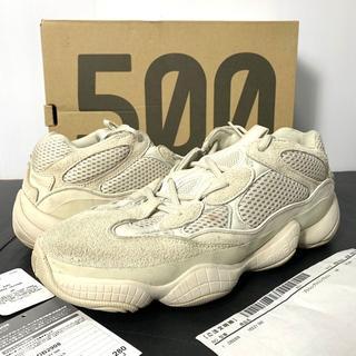 アディダス(adidas)の【H】DB2908 アディダス イージー500 ブラッシュ ベージュ 28(スニーカー)