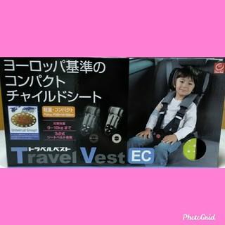 ニホンイクジ(日本育児)の日本育児 トラベルベスト ec   コンパクト チャイルドシート(自動車用チャイルドシート本体)
