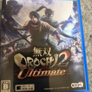 PlayStation4 - 無双 OROCHI2 Ultimate PS Vita版
